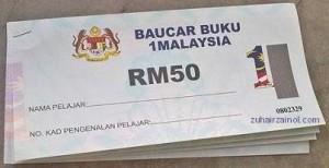 Baucar Buku 1 Malaysia